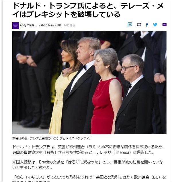 Chrome(クロム)の日本語訳機能の説明の画像その2です。