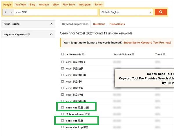 Excel マクロ/VBA基礎1 1日速習講座に興味がありそうな人が検索するキーワードの画像