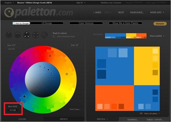 paletton.comで配色を決める
